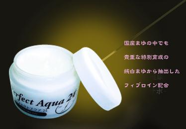 国産まゆのなかでも貴重な特別育成の純白まゆから抽出したフィブロイン配合